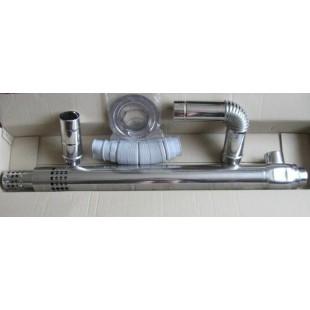 Дымоход FF 75/100 (1130 мм)