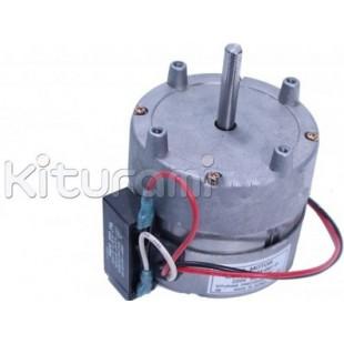 Двигатель горелки KM 041 P